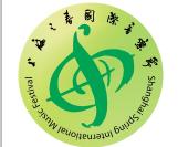 上海之春网站